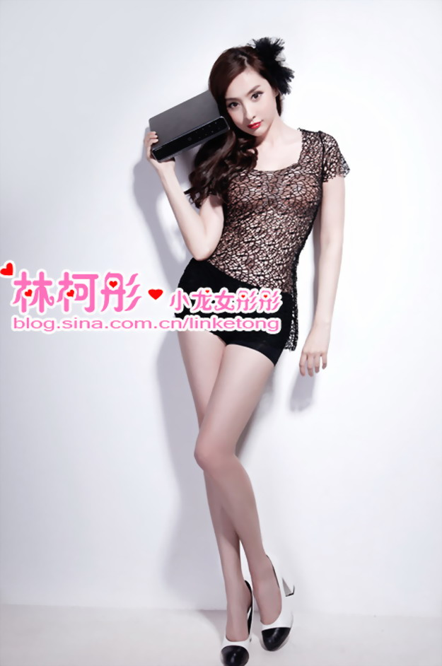 Cute Girl OnlySakina   Really Cute China Girls