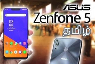 ASUS Zenfone 5 | iPhone X | Dual Cameras!