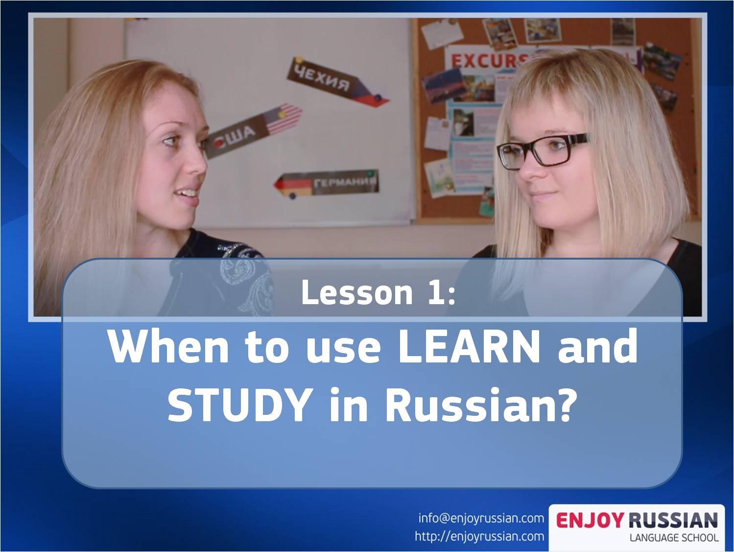 You Enjoy Learning Russian 25