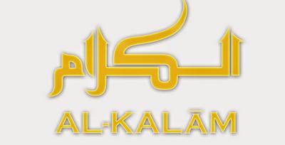 Perangkat Administrasi Guru Kelas XII Ilmu Kalam Jenjang Madrasah Aliyah