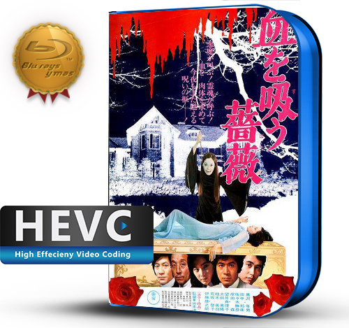 Evil of Dracula  (1974) 1080P HEVC-8Bits BDRip Japones(Subt.Esp)(Terror)