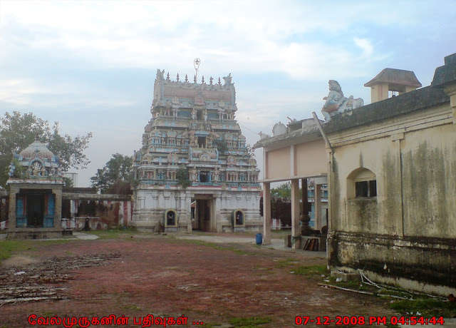 Arisirkarai puttur Siva Temple