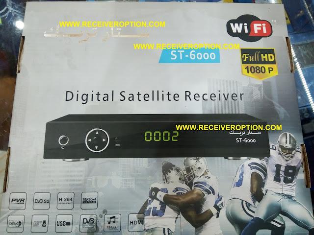 STAR TRACK ST-6000 HD RECEIVER BISS KEY OPTION