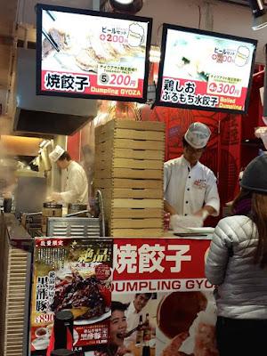 Osaka Oshko Gyoza Restaurant in Dotonbori