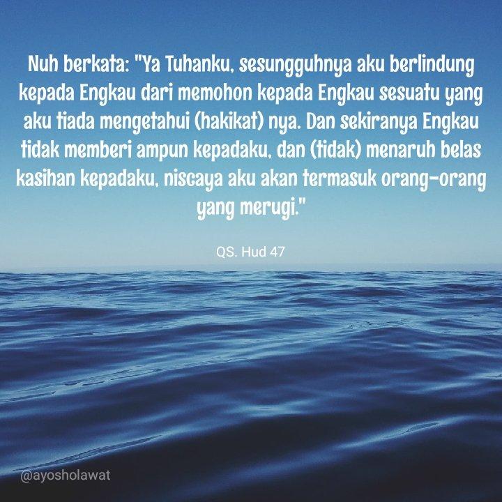 184 Juz 12 Quran Surat 11 Hud Ayat 36 49