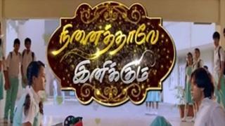 Ninaithale Inikkum 28-09-2019 Polimer TV Serial