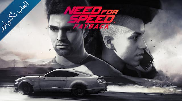 تحميل لعبة Need For Speed مواد غير محدودة اخر إصدار للأندرويد و الايفون 2019