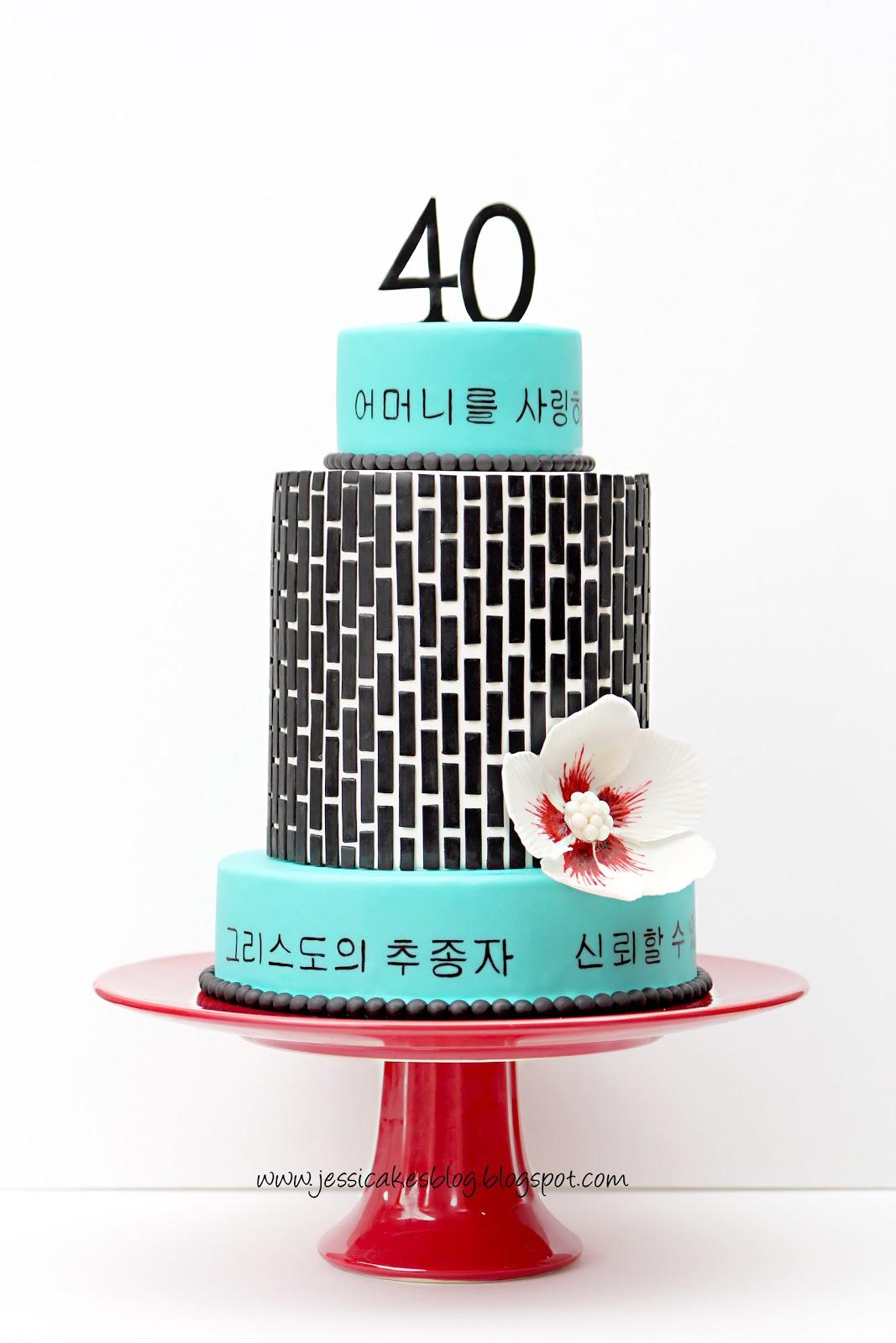 Turning 40 Birthday Cake Ideas For Women 97000 Birthday Ca
