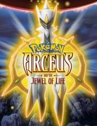Pokémon: Arceus And The Jewel Of Life | Bmovies