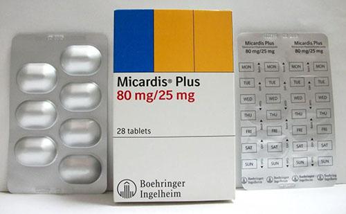 ميكارديس