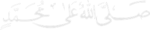 Stiker Sholawat