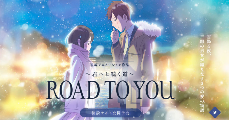 Road To You