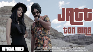 Presenting Jatt ton bina lyrics penned by Simu Dhillon. Latest punjabi song Jatt ton bina is sung & composed by Simu Dhillon & music given by Tuneseeker