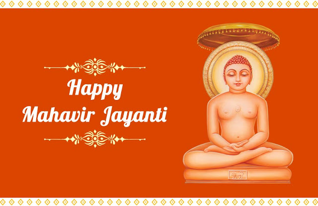 Mahavir Jayanti Wishes Special Images for Friend