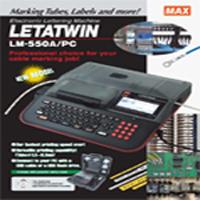 Jual Max Letatwin 550 A/ PC