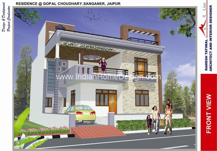 Modern North Indian Style 3D House Exterior Views