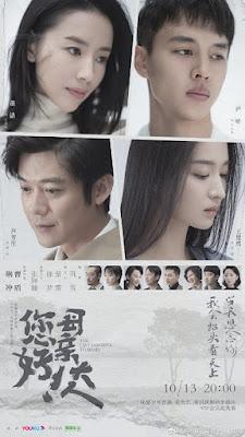 Xin Chào Mẫu Thân Đại Nhân - The Last Goodbye To Mama (2021)