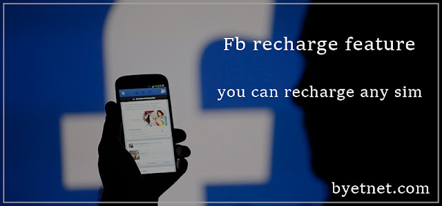 Facebook launches mobile phone recharge feature