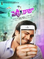 Watch Selfie Raja (2016) DVDScr Telugu Full Movie Watch Online Free Download