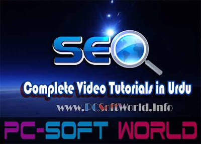 seo-complete-video-tutorials-in-urdu