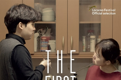 Sinopsis The First Lap / Chohaeng / 초행 (2017) - Film Korea