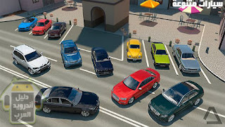 Driving Zone Germany apk 2018