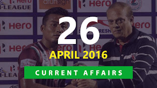 Daily Current Affairs 26 April 2016