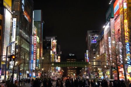 Tokyo - The streets of Akihabara