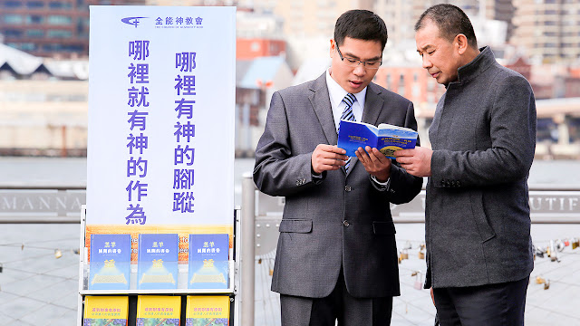 end-time, Eastern Lightning, the church of Almighty God, the last days, Salvation., Truth,
