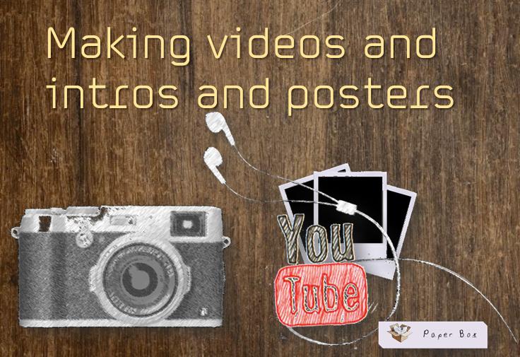 Φτιάξτε προωθητικά βίντεο