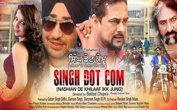 Singh Dot Com - Punjabi Movie Star Casts, Wallpapers, Trailer, Songs & Videos