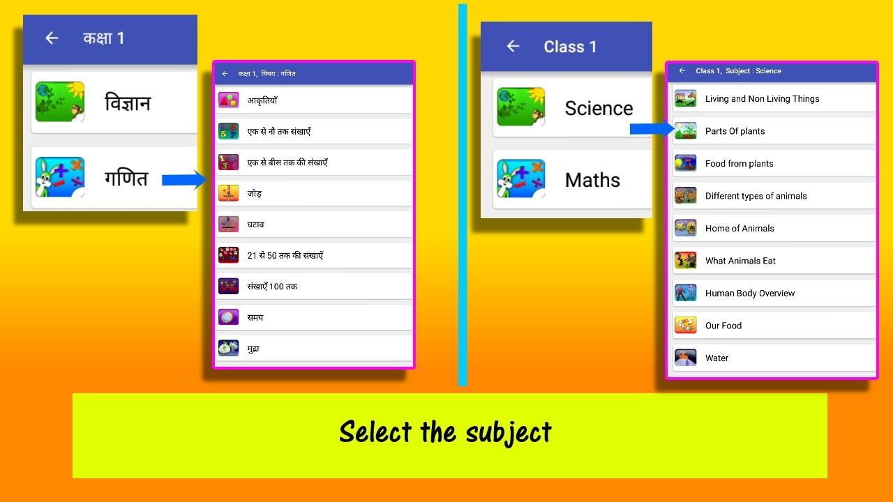 New app release - Study NCERT CBSE Videos. (Class 1-8 Maths and ...
