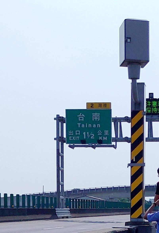 台南測速照相前三名占全市數量一半|前三月已取締件違規逾11000件