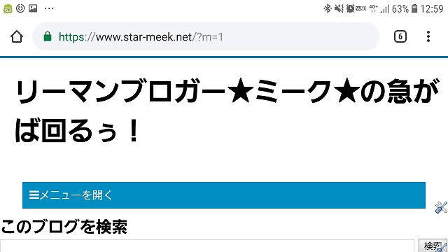 URL変更3