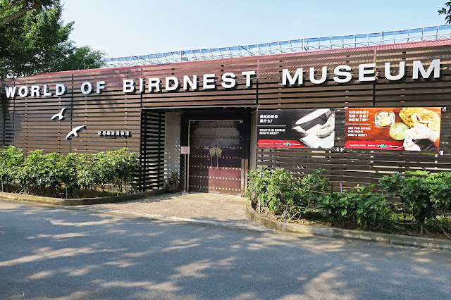 World of Bird Nest Museum