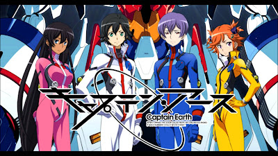 Captain Earth 2014
