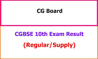 CGBSE 10th Results 2021