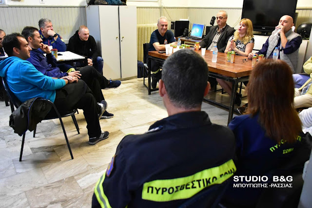 Δράση του Δήμου Ναυπλιέων με ενημέρωση και σπιρομετρήσεις σε Πυροσβεστική, Λιμενικό και Αστυνομία