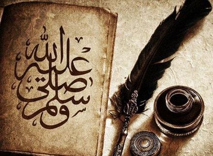 قصيدة في مدح الرسول صلي الله عليه وسلم
