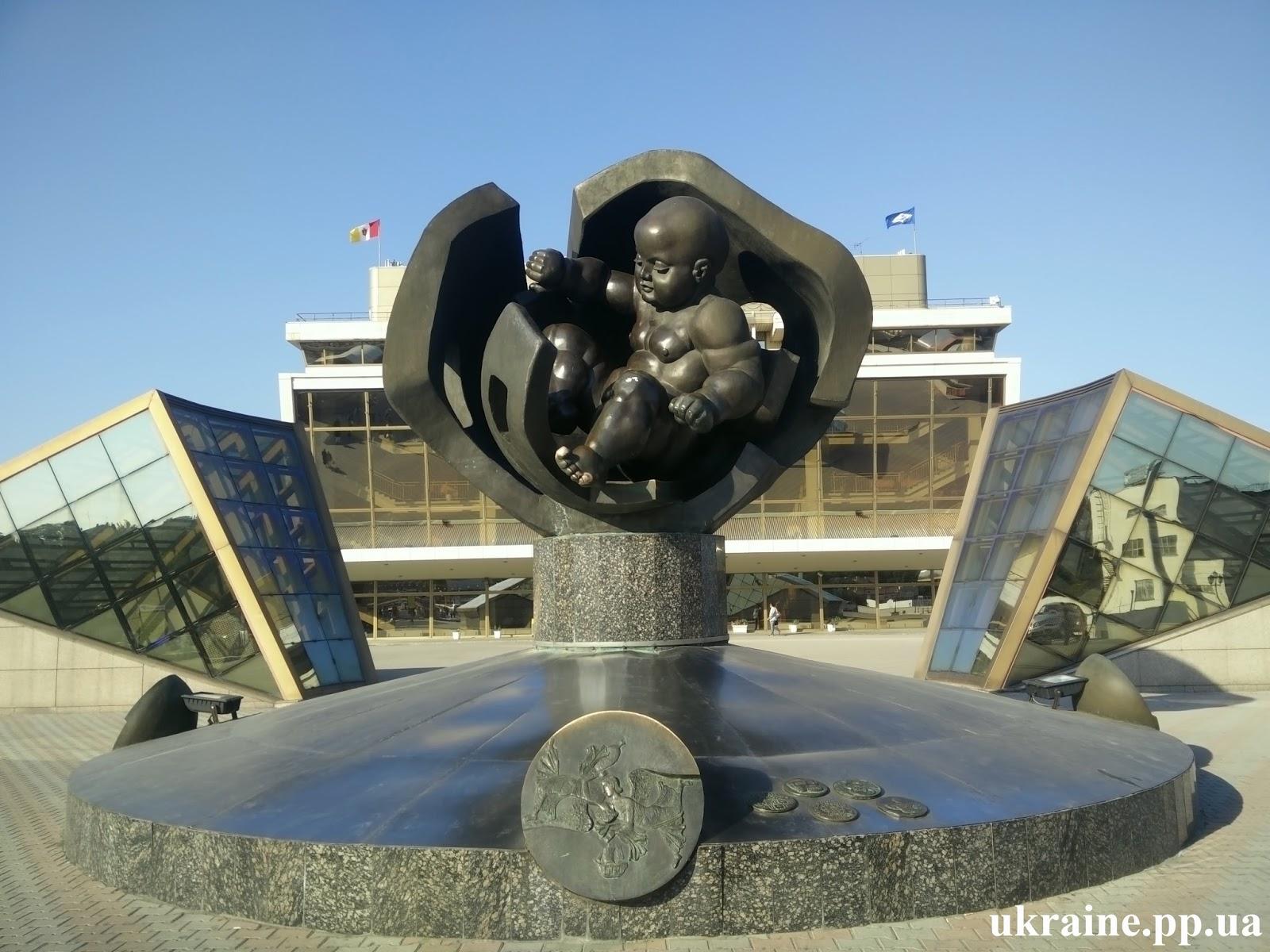 Золотое Дитя в Одессе