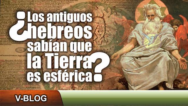 ¿Los antiguos hebreos sabían que la Tierra era esférica? (Video)