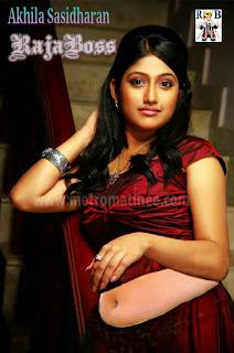 Pin Suhasini Tv Actress Navel On Pinterest