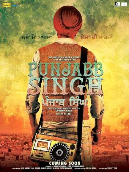full cast and crew of Punjabi movie Punjab Singh 2018 wiki, Punjab Singh story, release date, Punjab Singh Actress name poster, trailer, Photos, Wallapper
