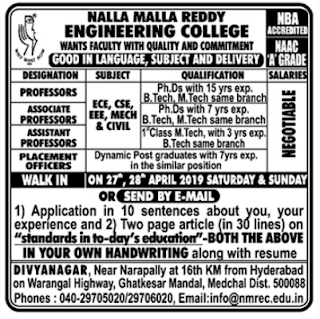 NMREC Nalla Malla Reddy Engineering College, Medchal, Recruitment 2019 Assistant Professor Jobs walk-in interview