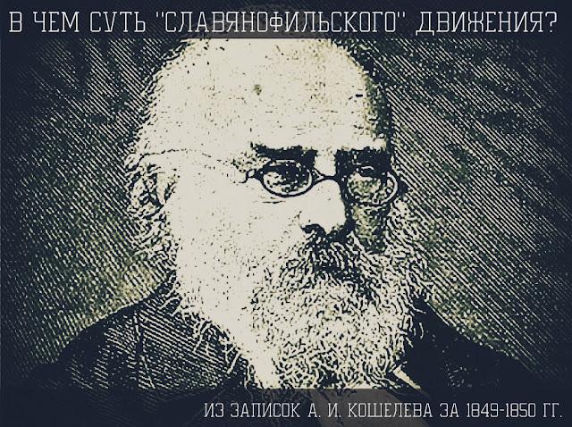 Корчевской уезд помещик ларин