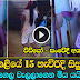 15 year old schoolgirl commits suicide by hanging in Maskeliya