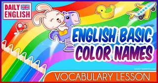الألوان-الأساسية-باللغة-الإنجليزية