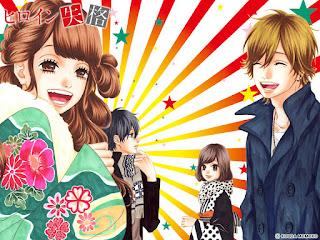 Heroine Shikkaku de Kouda Momoko