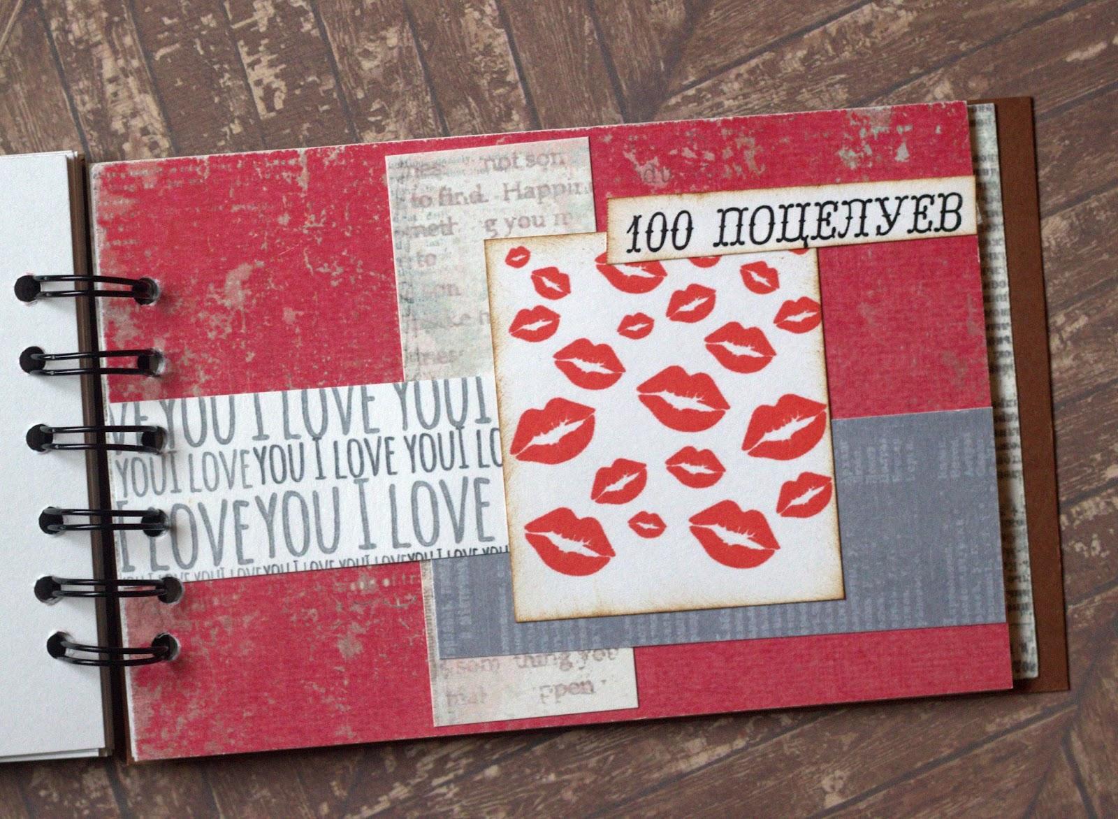 Принц целует, 100 поцелуев открытка
