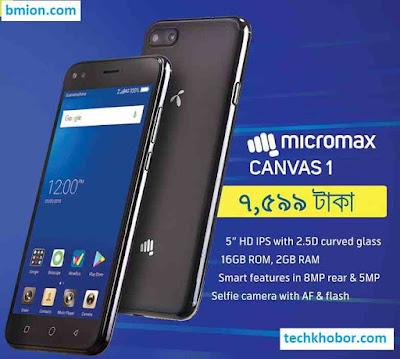 Grameenphone-Micromax-Canvas-1-4G-Smartphone-7599Tk-&-4GB-12GB-free-internet